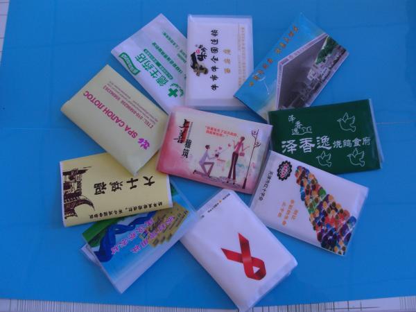 北京广告纸巾定做广告钱夹纸巾订做广告钱包纸巾订做